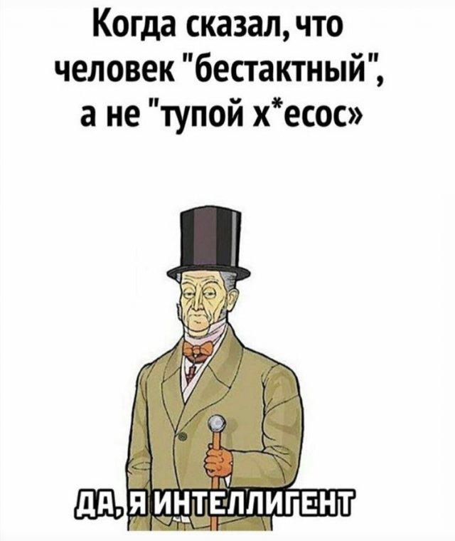 Лучшие мемы и забавные шутки из Сети