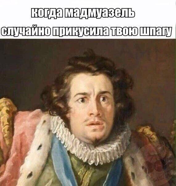 """Мемы и шутки про """"это"""""""