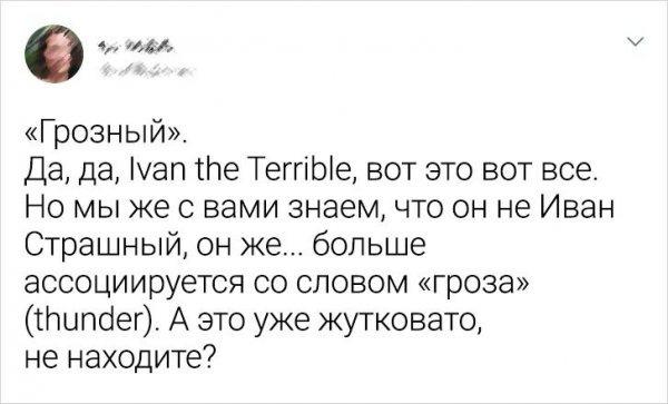Подборка русских слов, которые невозможно дословно перевести на английский язык