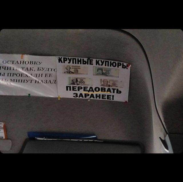 Как коверкают русский язык