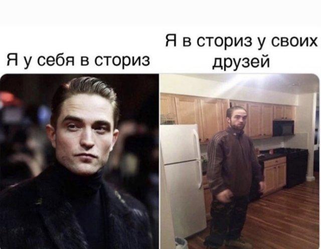 Лучшие мемы из Сети