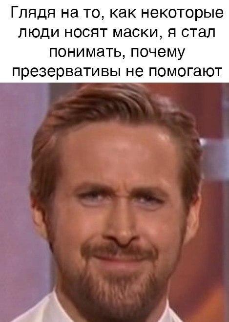 Новые мемы о коронавирусе и второй волне