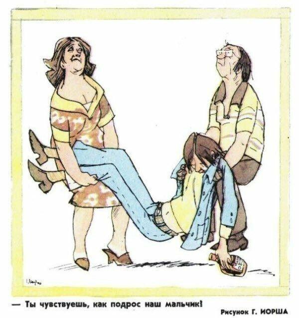 Советская карикатура на семейные отношения