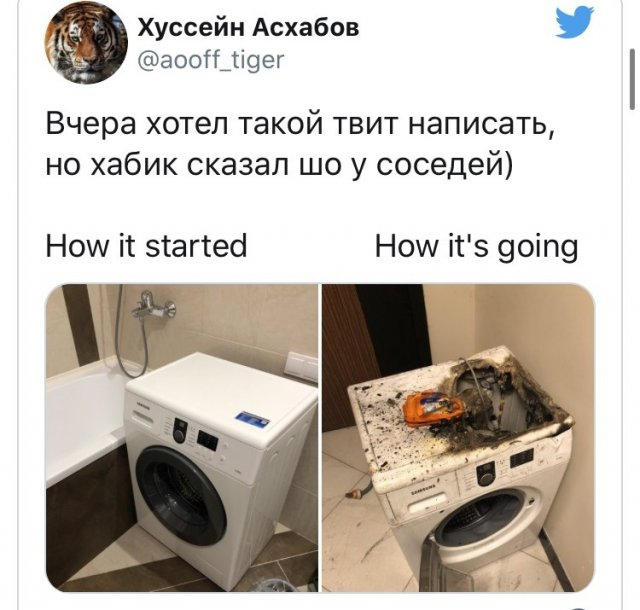 Новый флешмоб How it startedHow it's going