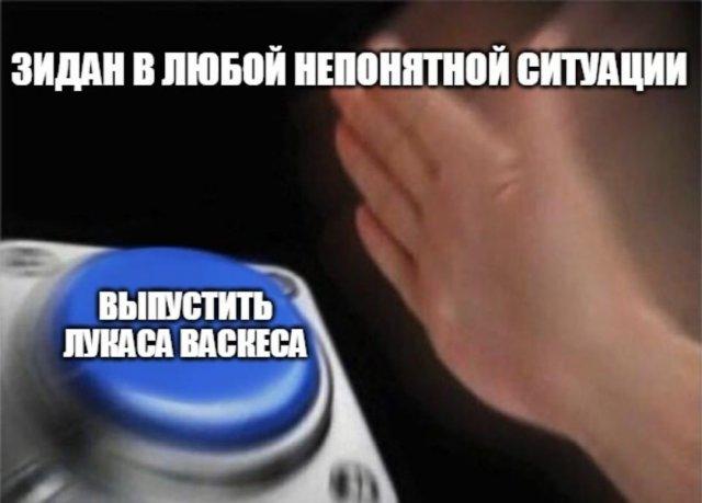 """Шутки и мемы про эль-класико между """"Реалом"""" и """"Барселоной"""""""