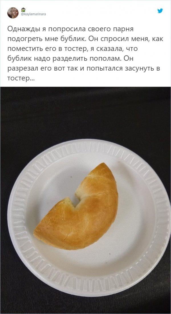 Забавные твиты о кулинарных провалах