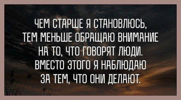 О жизни и людях