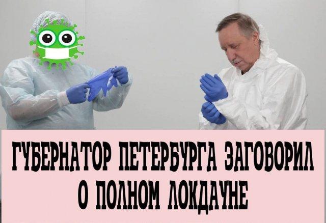 Новые мемы и картинки о коронавирусе