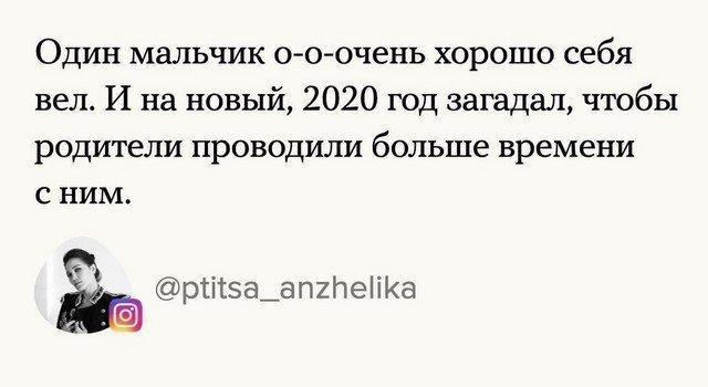 Пользователи Сети решили рассказать, как бы начали сказку о 2020 годе