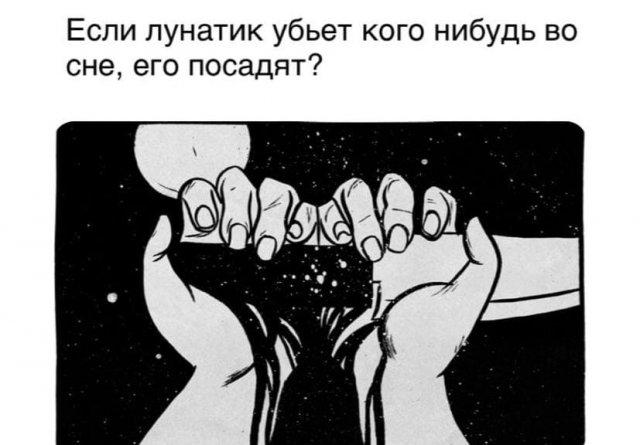 Философские вопросы, на которые нельзя так просто найти ответ