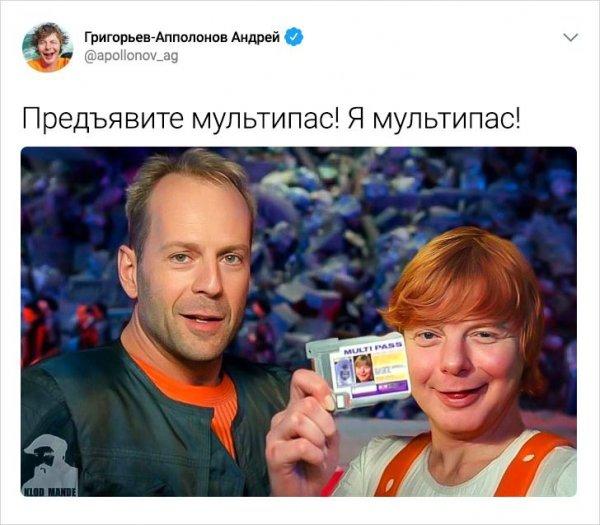 Забавные и самоироничные твиты от отечественных знаменитостей