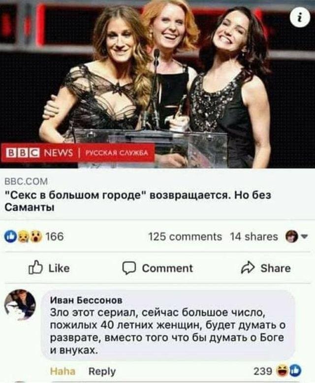 Безумные истории с женских форумов