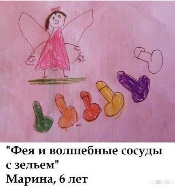 Смешные картинки с надписями для поднятия настроения