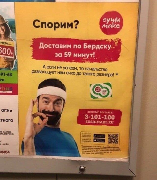 """Шедевры от """"гениев"""" маркетинга"""