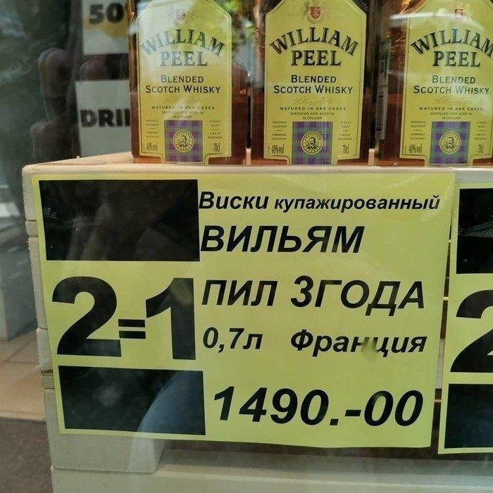 Чернушный юмор об алкоголизме