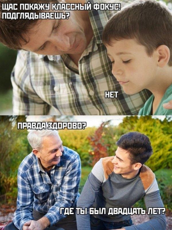 Картинки разные нужны