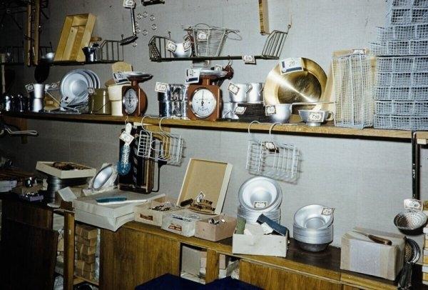 Магазины Москвы в 1959 году