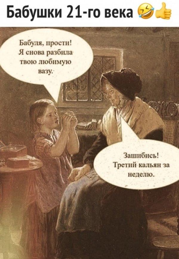 Кретинизмы из сети