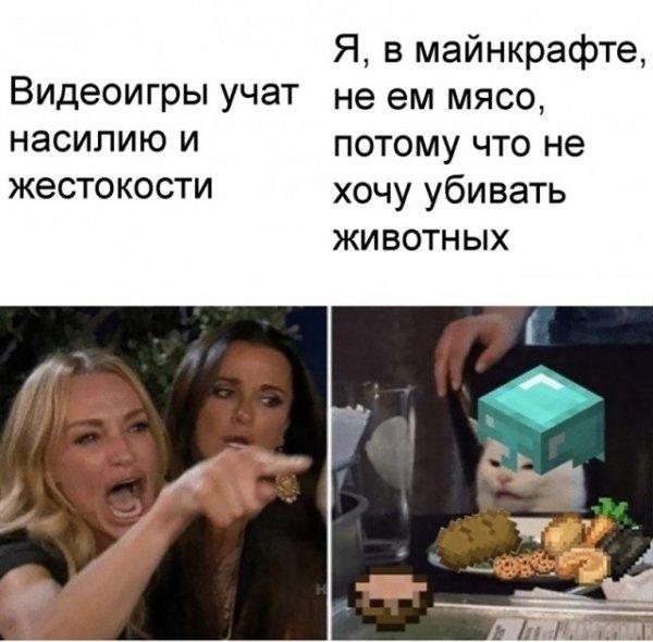 Картинки и мемы для настроения