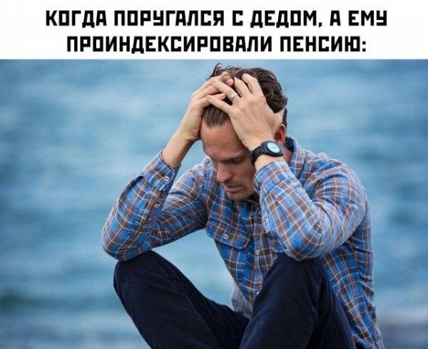 Аморальная деградация