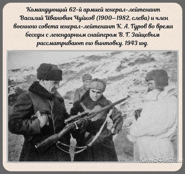 Редкие фотографии о Великой Отечественной войне