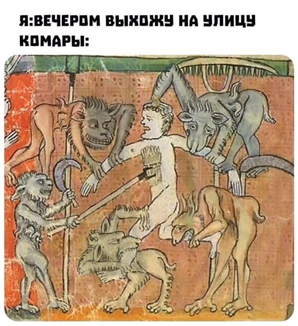Страдающее средневековье