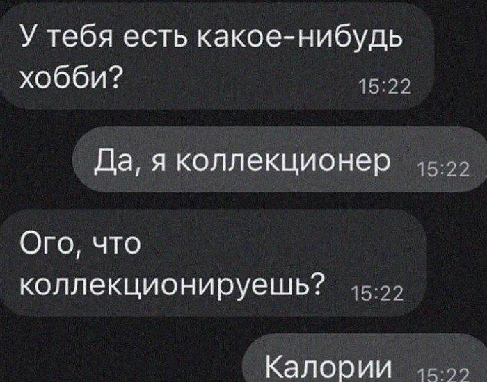 Прикольные и неожиданные СМС-переписки