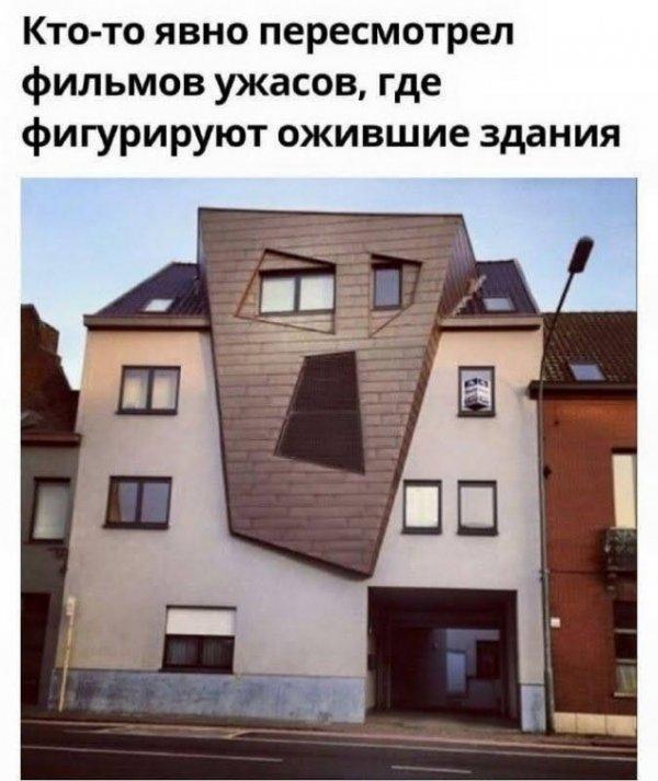 Стройка, архитектура, интЫрьеры