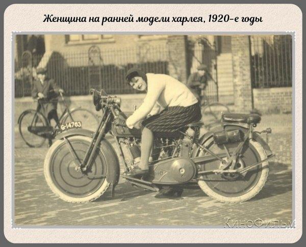 Фотографии прошлого, на которых истoрия кажется ещё интересней