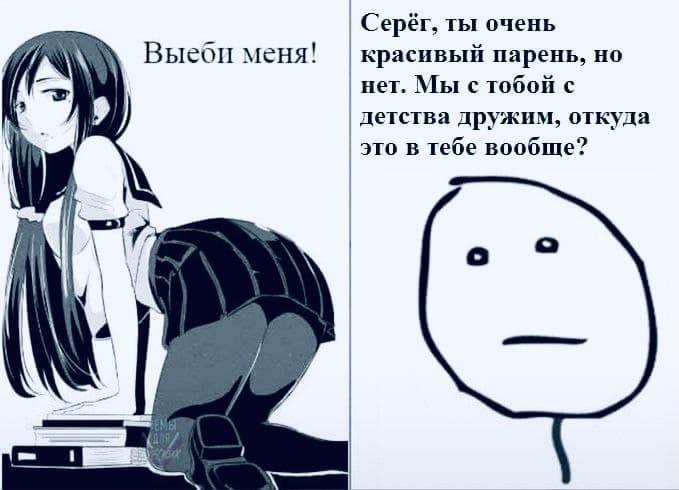 Юмор про секс