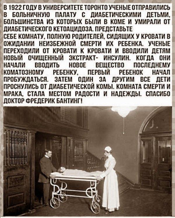 Картинки с надписями и всякие жизненные фразы