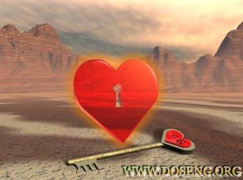 На 88 языках: Я ТЕБЯ ЛЮБЛЮ!