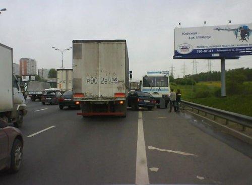 Подборка аварий (40 фото)